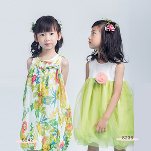 S236 Pink flower Mesh Dress Green